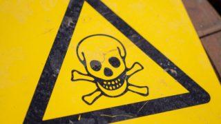 ハピタスは危険性があって最悪?無料登録は胡散臭いから注意が必要?